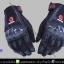 ถุงมือ SCOYCO MC09 สีดำ thumbnail 1