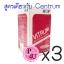 (ซื้อ3 ราคาพิเศษ) VITRUM สูตรเดียวกับ Centrum วิตามินรวมจากนิวซีแลนด์ 30 เม็ด Multivitamin Softgel ช่วยเพิ่มการดูดซึม บำรุงร่างกาย บำรุงระบบประสาท บำรุงสมอง thumbnail 1