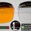 Shieldหรือหน้ากากหมวกกันน็อค แนววินเทจ(เปิดหน้ากากได้) Bogo ทรง BUBBLE มีสีใส,สีชา,สีดำ,สีส้ม,สีเหลืองและสีอื่นๆ thumbnail 2
