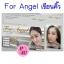 (ของแท้) For Angel Blockเขียนคิ้ว 5 แบบ เขียนง่าย ล้างได้ สะดวกพกพา thumbnail 1