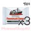(ซื้อ3 ราคาพิเศษ) Original Fisherman's ขาว Friend Flavour Lozenges 25g ฟิชเชอร์แมนส์ เฟรนด์ ยาอม บรรเทาอาการระคายคอ ออริจินอล ขาว thumbnail 1