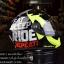 หมวกกันน็อคBilmola Veloce สี Eat Sleep Ride Black thumbnail 5