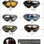 แว่นคาดหมวกกันน็อค แนววินเทจ ขอบโค้ง สีใส thumbnail 2