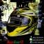 หมวกกันน็อคRider Viper สี Racing Yellow Grey thumbnail 2