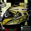 หมวกกันน็อคRider Viper สี Racing Yellow Grey thumbnail 3