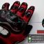 ถุงมือpro-biker สีแดง (ราคาพิเศษ) thumbnail 2