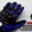 ถุงมือpro-biker สีน้ำเงิน (ราคาพิเศษ) thumbnail 1