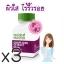 (ซื้อ3 ราคาพิเศษ) Nutri Master Grape Seed Extract 60mg (30 Capsules) ช่วยป้องกันความเสื่อมของอวัยวะ ช่วยให้ผิวพรรณสดใส ไร้ริ้วรอย แลดูอ่อนวัย มีประสิทธิภาพสูงในการกำจัดอนุมูลอิสระ thumbnail 1