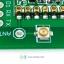 915MHz LoRa Shield For WeMos D1 Mini thumbnail 3