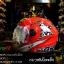 หมวกกันน็อคเด็ก V-Tech แบบเต็มใบ สีแดง thumbnail 1