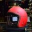 หมวกกันน็อคคลาสสิก 5เป๊กLB+ สีแดงด้าน thumbnail 2