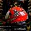 หมวกกันน็อคเด็ก V-Tech แบบเต็มใบ สีแดง thumbnail 3