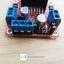 L298N motor driver board module thumbnail 2