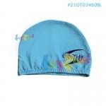 STL หมวกว่ายน้ำเด็ก ฟรีไซส์ สีฟ้า รุ่น P21OT03460BL