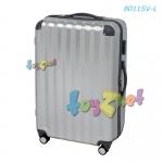 Fantastico กระเป๋าเดินทางเอ็ททิเค็ท 28 นิ้ว (71 ซม.) - สีเงิน รุ่น 8011SV-L