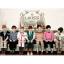 """[PRE-ORDER] U-KISS - 5th Mini Album """"BRAN NEW KISS"""" thumbnail 1"""