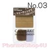 Canmake Shading Powder #03 Honey Rusk Brown เชดดิ้งชนิดฝุ่น เนื้อละเอียด เกลี่ยง่าย สร้างกรอบให้ใบหน้า หน้าเรียวเล็ก ดูมีมิติ