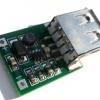 DC-DC Boost Module (0.9V ~ 5V) l 5V 600MA USB mobile power booster (Green)