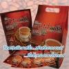 (40 ซอง) ZHULIAN Coffee Plus กาแฟโสมปรุงสำเร็จรูปเพื่อสุขภาพ รสชาติใหม่ที่คุณต้องติดใจ