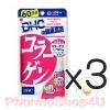 (ซื้อ3 ราคาพิเศษ) DHC Collagen (60 วัน) เสริมสร้างคอลลาเจนให้ผิว เพื่อผิวเนียนสวย กระชับ ไร้ริ้วรอย