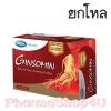 (ยกโหล ราคาส่ง) MEGA We Care Ginsomin 30เม็ด จินโซมิน โสมสกัด ช่วยบำรุงร่างกาย ให้ร่างกายไม่อ่อนเพลีย หลับง่าย