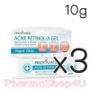 (ซื้อ3 ราคาพิเศษ) Provamed Acne Retinol-A Gel 10g เจลแต้มสิว สำหรับ U-Zone เหมาะสำหรับสิวอุดตัน ช่วยยับยั้งเชื้อแบคทีเรีย P.acnes