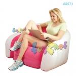 Intxex Cafe Club Chair Pink no.68571PK
