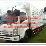 รถรับจ้างขนย้ายของพระราม3 กรุงเทพราคาถูก!!! 097-3359515 หกล้อรับจ้าง กระบะรับจ้าง