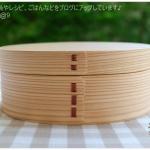 Small Ellipse Shiraki bending magewappa bento box กล่องข้าวญี่ปุ่นวงรีสีไม้ 1 ชั้น ขนาดเล็ก