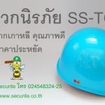 หมวกนิรภัย SS-TOP (Korea)