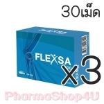 (ซื้อ3 ราคาพิเศษ) MEGA We Care Flexsa 500 30เม็ด กลูโคซามีน ลดปวดข้อ ลดอาการอักเสบข้อ เสริมสร้างกระดูกอ่อน เคลื่อนไหวดีไม่ติดขัด