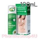 Smooth-E Skin Therapie Lotion 100ML โลชั่นบำรุงผิว สกินเทอราพี ลดรอยแผลเป็น รอยแตกลาย ผิวแห้งกร้านจนเป็นขุย