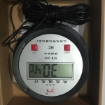เครื่องวัดอุนหภูมิแบบดิจิตอลDTM-280แบบใส่ถ่าน