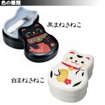 Beckoning Cat Bento Box - กล่องเบนโตะญี่ปุ่น รูปแมวมงคลสีขาว