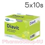 MEGA We Care Diavit 50เม็ด วิตามิน บรรเทาอาการปวด และชาจากปลายประสาทอักเสบ