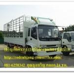 รถรับจ้างจังหวัดขอนแก่น 081-6258342 ราคาถูก!!! ขนของย้ายบ้าน 4-6-10 ล้อทั่วไทย