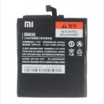 ราคา แบตเตอรี่ Xiaomi Mi 4C