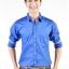 เสื้อเชิ้ตผู้ชายสีน้ำเงิน ผ้าคอตตอน thumbnail 1