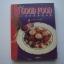 The Good Food Cook Book (ฉบับภาษาอังกฤษ) thumbnail 1