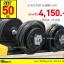 ดัมเบลเซ็ต 50 kg (ข้างละ 25 kg) FB - DBset50 thumbnail 1