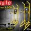 บาร์โหน รุ่น Hang Man thumbnail 2