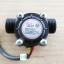 Water flow sensor flowmeter 1-30L/min 2.0MPa thumbnail 2