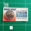 CR2032 3V Lithium battery thumbnail 2