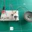 UM3561 Three Siren Sound Generator thumbnail 2